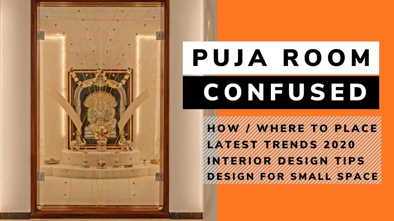 Top 5 Puja Room Interior Tips | Latest material , lighting designs | Small spaces Puja room 2020