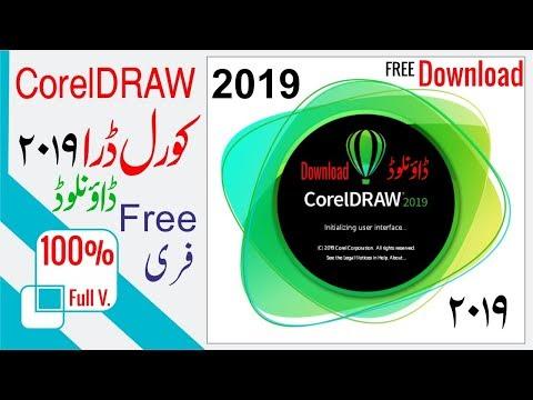 corel draw 2019 free full version II by umn channel - YouTube