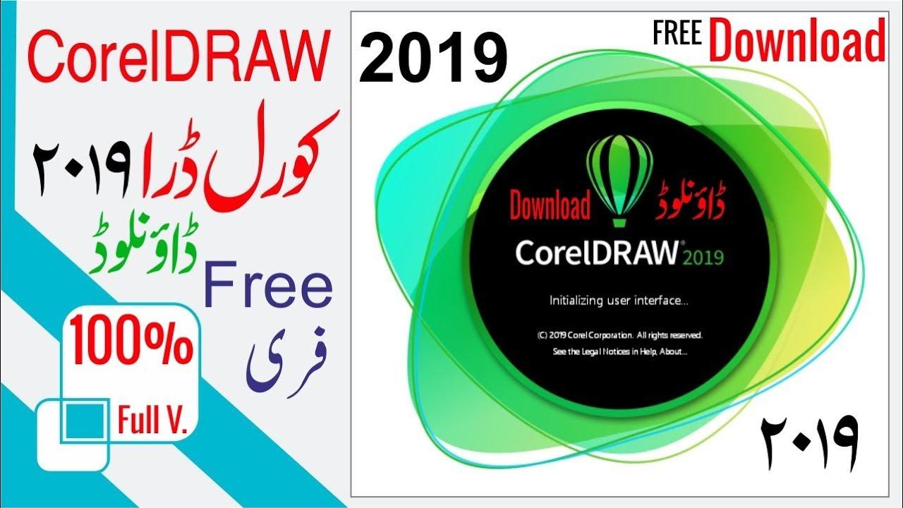 corel draw 2019 free full version II by umn channel