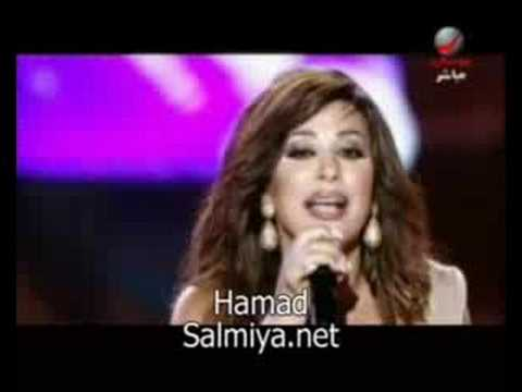 Najwa Karam Carthage Medley