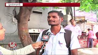 Public Reaction On TSRTC Strike  Telugu News