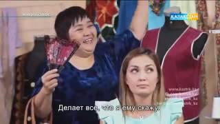 Жана коныс 5-6 эпизод