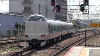 JR西日本 尼崎駅 JR West Amagasaki Station 10/07/18