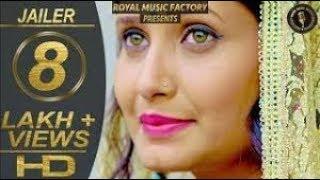 New Hariyanvi Songs 2014 | Aam Tale  | Hit Hariyanvi Songs | Full HD 1080p | Best Song 2014