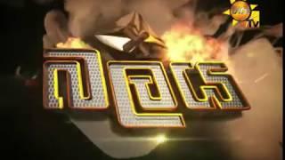 Hiru TV Balaya EP 240 | 2018-05-03 Thumbnail