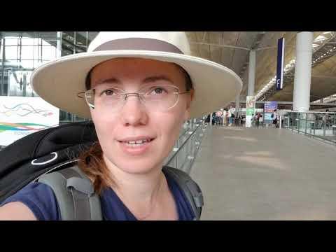 Как попасть в аэропорт Гонконга на экспрессе и зарегистрироваться на рейс раньше всех