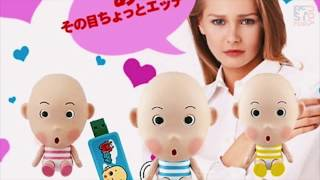 10 strangest japanese toys inventions you won t believe actually exist