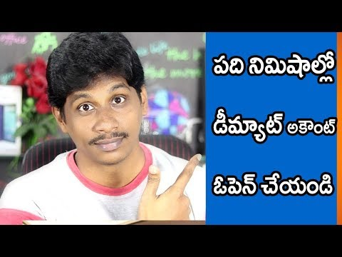 How to Open demat account in 10min | Stock Market | Telugu