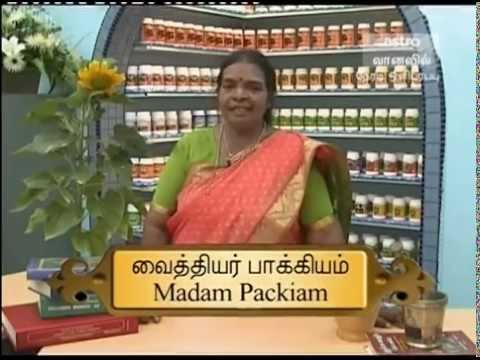 Importance of Sunflower Plants (Tamil)