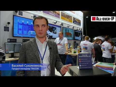 видео: trassir на all over ip 2018