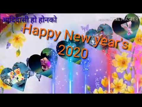 Happy New Year 2020 Ho  Munda Video