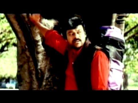 Choodalani Vundi Movie || Chiranjeevi Introduction Scene