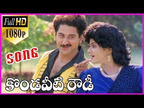 Kondaveeti Rowdy Telugu 1080p Video Song    Suman,Vani Vishwanath - RoseTeluguMovies