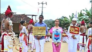 Madya Pradeepa - (2018-08-11) | ITN Thumbnail