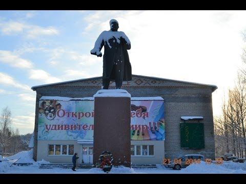 Сайт Знакомств Октябрьский Устьянский Район Архангельская Область