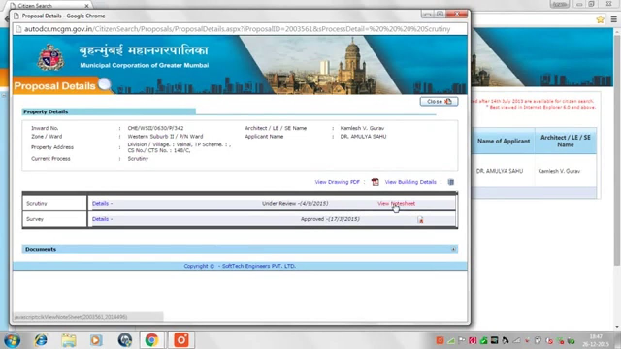 How to check status of bmc building proposal for iodcc youtube how to check status of bmc building proposal for iodcc aiddatafo Gallery