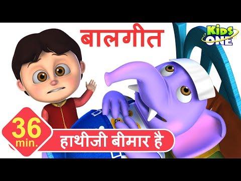 आज मंगलवार है हाथीजी बीमार है | Aaj Mangalwar Hai Hathi Ji Bimar Hai HINDI Rhymes - KidsOneHindi
