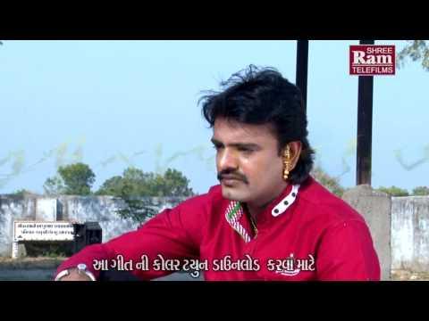 Gujarati Sad Song|Sajan Mari Re Vaya Vaishakhi Vayra|Rakesh Barot