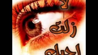 اغنية مصطفى شعبان من الزوجه الرابعه