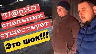 Скворечник на Газель под 90 000 рублей