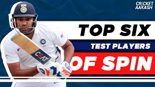 WHO are the WORLD's BEST players of SPIN? | Super Over with Aakash Chopra