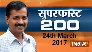 superfast 200   24th march 2017 05 00 pm part 2 india tv