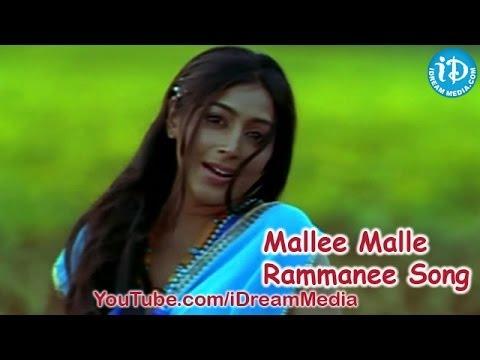 Andari Bandhuvaya Movie Songs - Mallee...