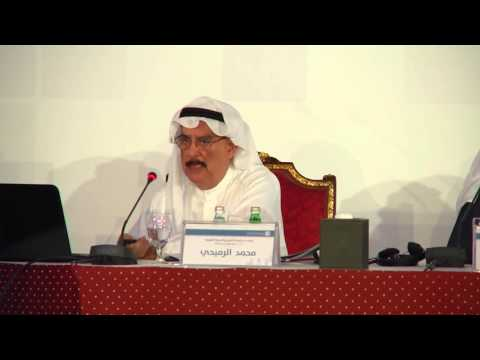 Gulf Security and the Iran Nuclear Agreement -International Relations -Gulf Studies Forum