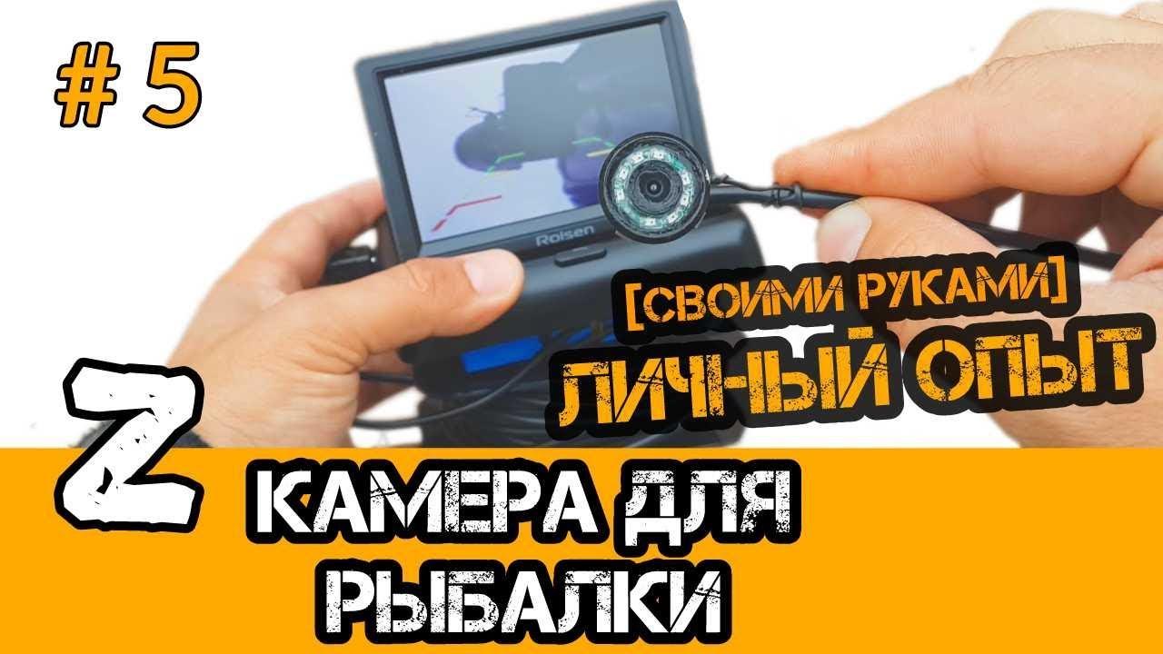 Видеокамера своими руками телефон
