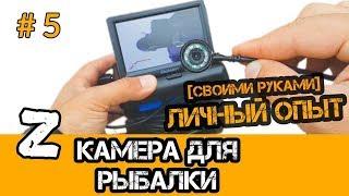 Как сделать видеокамеру для рыбалки. Подводная камера своими руками
