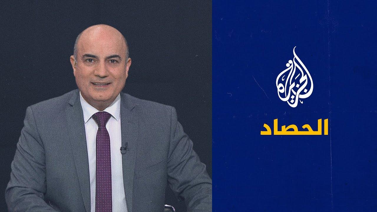 الحصاد - الاحتلال يقتحم الشيخ جراح وأزمة متصاعدة لسد النهضة  - نشر قبل 6 ساعة