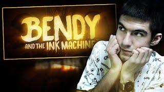 POCZĄTEK KOSZMARU  Bendy and the Ink Machine [CHAPTER 1] NJC
