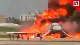 Подробности авиакатастрофы в Шереметьево