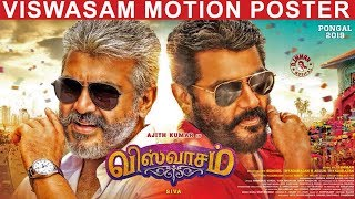 Viswasam First Look Breakdown | Hidden Secret Behind Poster | Ajith | Siva