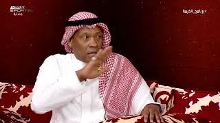 محمد الدعيع للسويد - سامي الجابر أخرجني من الهلال ؟ .. أنت تبني على شي ما تدري عنه #برنامج_الخيمة