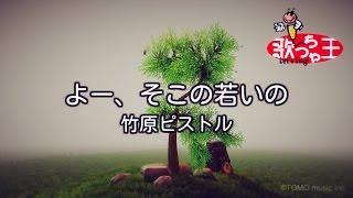 住友生命新商品「1UP(ワンアップ)」CMソング.