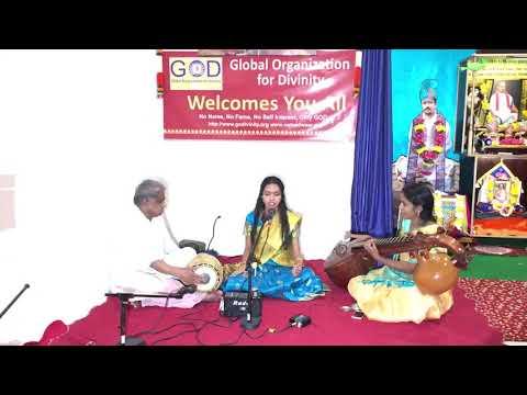 Ra ra Raghuveera Ajitha Bala