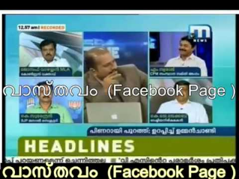 M Swaraj v/s Mathrubhumi News