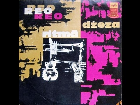 REO - Džeza Ritmā (FULL ALBUM, post bop / soul jazz, 1970, Latvia, USSR)