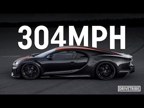 How did the Bugatti Chiron reach 300mph?