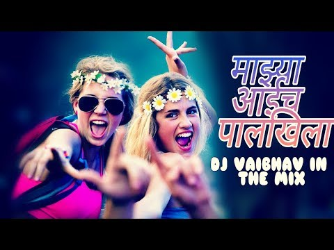 Maze Aaiche Palkhila Part 3 – DJ Vaibhav In The Mix (RemixMarathi)