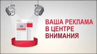 Сайт объявлений Белорецк -  Доска объявлений Белорецк(, 2016-01-15T01:05:55.000Z)