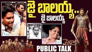 సైరా మూవీ చూసి జై బాలయ్య అంటున్న ఫ్యాన్స్ | Sye Raa Public Response | Myra Media