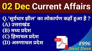 Download Next Dose #996 | 2 December 2020 Current Affairs | Daily Current Affairs | Current Affairs In Hindi