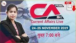 Current Affairs Live at 7:00 am | 24-25 Nov 2019 | UPSC, SSC, Railway, RBI, SBI, IBPS