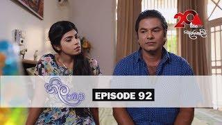Neela Pabalu | Episode 92 | Sirasa TV 17th September 2018 Thumbnail