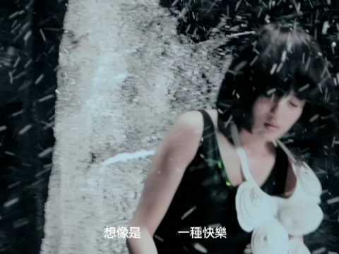 張韶涵 Angela Zhang - 不想懂得 (官方版MV)