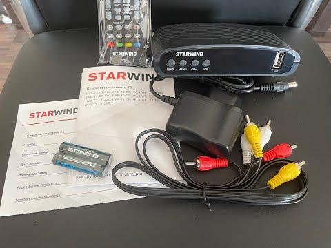 Распаковка цифровой цифровой приставки STARWIND CT-100 для приема 20 каналов бесплатного ТВ