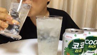 알갱이 듬뿍 코코 리치 포도맛 음료수 먹방 coco r…