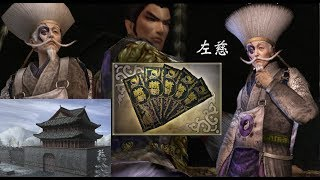 Dynasty Warriors 5 Special (PC) - Zuo Ci Lvl 1 4th Weapon Challenge #MusouMay